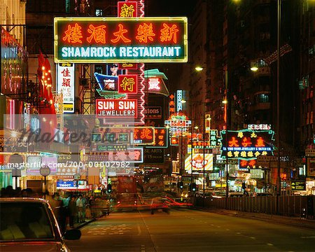 Neon Signs on Street at Night Hong Kong