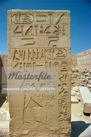 Saqqara, Egypt, North Africa, Africa Stock Photo - Rights-Managed, Image code: 841-02831039