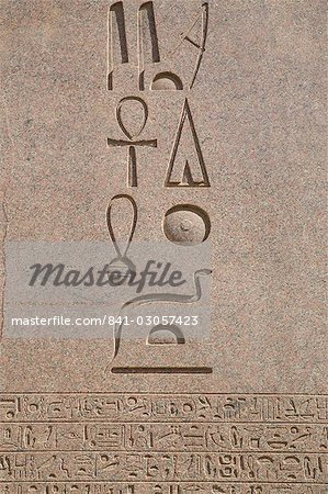Detail of the Obelisk, Temple of Karnak, Thebes, UNESCO World Heritage Site, Egypt, North Africa, Africa Stock Photo - Rights-Managed, Image code: 841-03057423