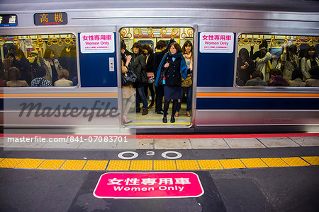 Special women's compartment on the train in Kyoto, Japan, Asia Stock Photo - Rights-Managed, Image code: 841-07083701