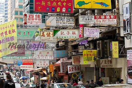 Congested signboards on Wellington Street,Central,Hong Kong Stock Photo - Rights-Managed, Image code: 855-03023860