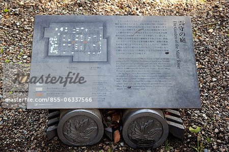 Plaque of the Garden of the Main Tower, Himeji Castle, Hyogo Prefecture, Japan Stock Photo - Rights-Managed, Image code: 855-06337566