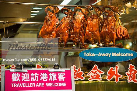 A restaurant on Hankow Road, Tsimshatsui, Kowloon, Hong Kong Stock Photo - Rights-Managed, Image code: 855-06339015