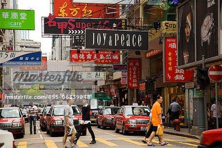Cameron Road, Tsimshatsui, Kowloon, Hong Kong