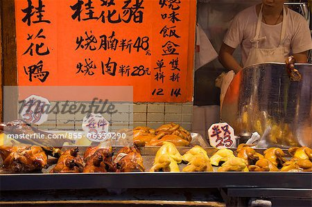Food market at Shamshuipo, Kowloon, Hong Kong Stock Photo - Rights-Managed, Image code: 855-06339290