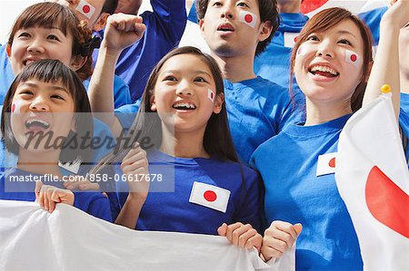 Supporters Cheering Stock Photo - Rights-Managed, Image code: 858-06617678