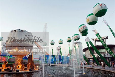 China,Shandong Province,Qingdao City. Qingdao International Beer Festival. Qingdao is the host of the sailing events of the 2008 Olympic Games. Stock Photo - Rights-Managed, Image code: 862-03351183