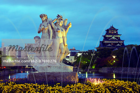 Asia, Japan, Honshu, Hiroshima prefecture, Hiroshima, Hiroshima castle Stock Photo - Rights-Managed, Image code: 862-07690276