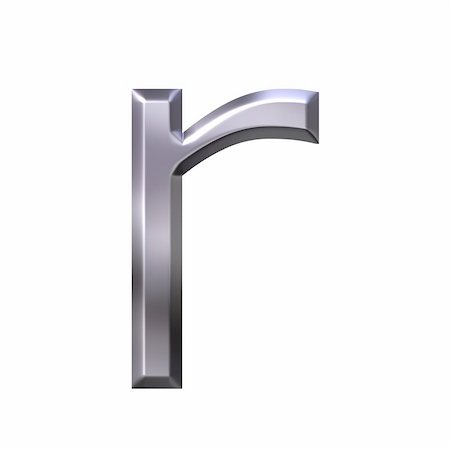 fancy letters - 3d silver letter r isolated in white Stock Photo - Budget Royalty-Free & Subscription, Code: 400-04049436