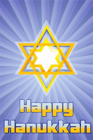 illustration of happy hanukkah with star of david Stock Photo - Budget Royalty-Free & Subscription, Code: 400-04233859