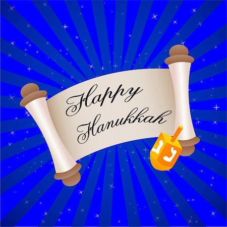 illustration of hanukkah card with stars Stock Photo - Budget Royalty-Free & Subscription, Code: 400-04265664