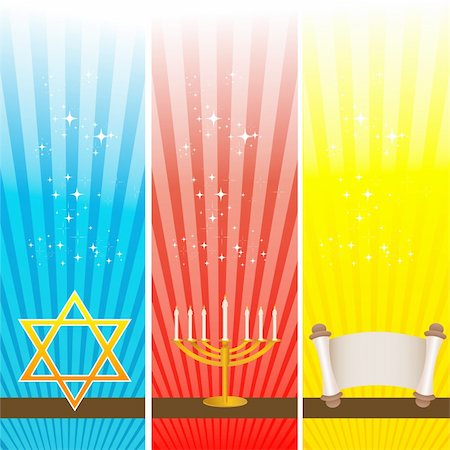 illustration of hanukkah card Stock Photo - Budget Royalty-Free & Subscription, Code: 400-04265668