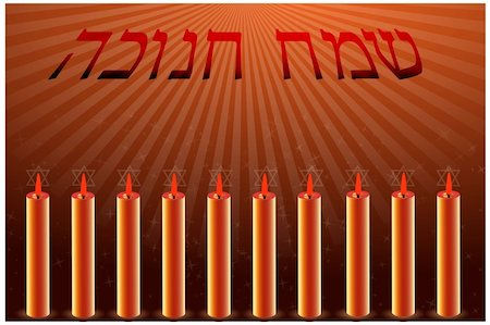 illustration of hanukkah card with candles Stock Photo - Budget Royalty-Free & Subscription, Code: 400-04265746