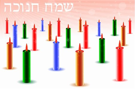 illustration of colorful candle hanukkah card Stock Photo - Budget Royalty-Free & Subscription, Code: 400-04265747