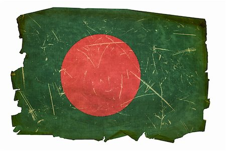 dhaka - Bangladesh Flag old, isolated on white background. Stock Photo - Budget Royalty-Free & Subscription, Code: 400-04424083