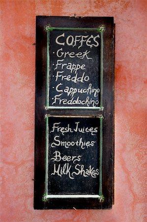 Signboard, Santorini Stock Photo - Budget Royalty-Free & Subscription, Code: 400-04696060