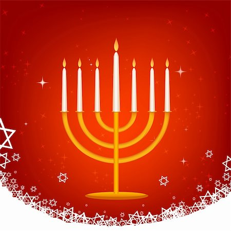 illustration of decorated hanukkah card Stock Photo - Budget Royalty-Free & Subscription, Code: 400-04764080