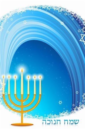 illustration of lightful hanukkah card Stock Photo - Budget Royalty-Free & Subscription, Code: 400-04764083