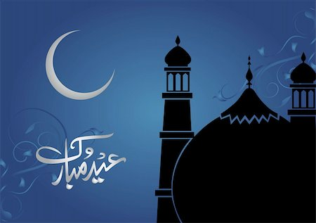 silhouette of firework - beautiful illustration of a crescent and mosque in silhouette Stock Photo - Budget Royalty-Free & Subscription, Code: 400-04836891