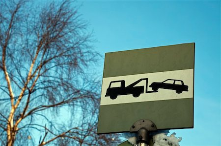 Don't leave your car here - tow zone. Stock Photo - Budget Royalty-Free & Subscription, Code: 400-04832373