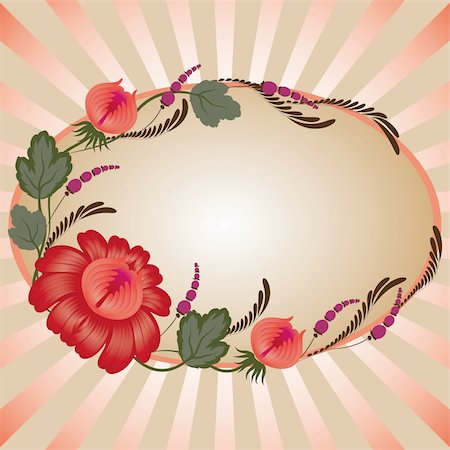 plant leaf paintings graphic - Red flowers on a beige background - in the style of hand-painted. Floral design. postcard. Basic elements are grouped. File contains gradients. Stock Photo - Budget Royalty-Free & Subscription, Code: 400-04899392