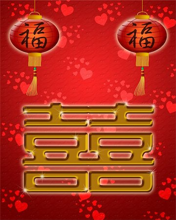 Chinese Wedding Double Happiness Symbol with Lanterns on Red Hearts Background Stock Photo - Budget Royalty-Free & Subscription, Code: 400-05722842