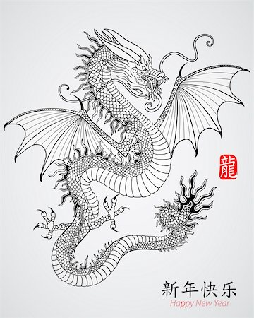 Year of Dragon. Vector illustration. Stock Photo - Budget Royalty-Free & Subscription, Code: 400-05752760