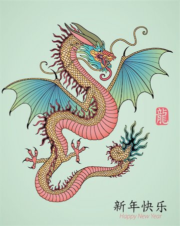 Year of Dragon. Vector illustration. Stock Photo - Budget Royalty-Free & Subscription, Code: 400-05752772