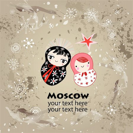 pretty pink star white background - funny dolls from Moscow on a brown background with snowflakes Stock Photo - Budget Royalty-Free & Subscription, Code: 400-05941243