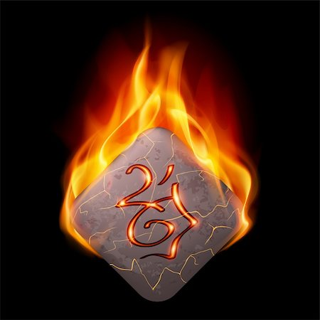 Burning rune stone with magical spells. Number One on black Stock Photo - Budget Royalty-Free & Subscription, Code: 400-06137353