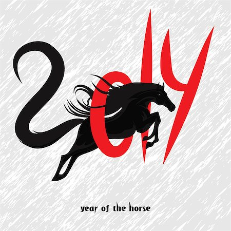 svetap (artist) - Horse 2014 year chinese symbol vector illustration image tattoo design. Stock Photo - Budget Royalty-Free & Subscription, Code: 400-07044760