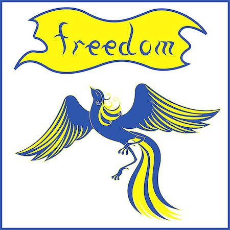 frbird - Graceful bird Phoenix that symbolizing a freedom in blue and yellow national flag colors of Ukraine. Hand drawing vector illustration Stock Photo - Budget Royalty-Free & Subscription, Code: 400-07462625