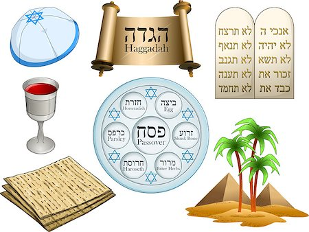 Vector illustration of objects related to the Jewish holiday Passover. Stock Photo - Budget Royalty-Free & Subscription, Code: 400-07471251