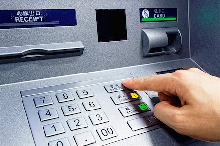 ATM - entering pin close up Stock Photo - Budget Royalty-Free & Subscription, Code: 400-08045872