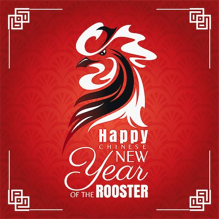 Chinese new year greeting card with rooster. Vector illustration Stock Photo - Budget Royalty-Free & Subscription, Code: 400-08710641