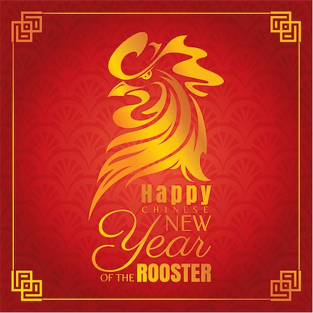 Chinese new year greeting card with rooster. Vector illustration Stock Photo - Budget Royalty-Free & Subscription, Code: 400-08710642