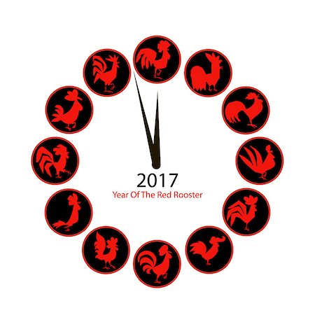 Rooster clock, symbol of 2017 new year. Vector illustration Stock Photo - Budget Royalty-Free & Subscription, Code: 400-08754239