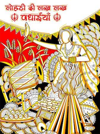 punjabi - illustration of background for Punjabi festival with message Lohri ki lakh lakh vadhaiyan meaning Happy wishes for Lohri Stock Photo - Budget Royalty-Free & Subscription, Code: 400-08833647