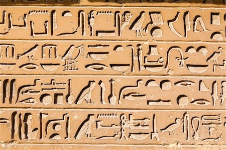 Hieroglyphs, Saqqara, Egypt Stock Photo - Premium Royalty-Free, Code: 600-06355327