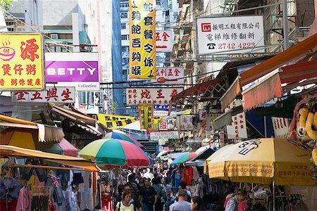 Chinese street market Stock Photo - Premium Royalty-Free, Code: 614-01434699