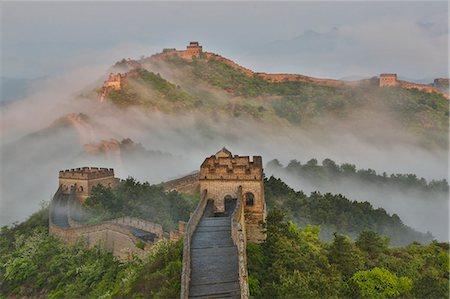 Foggy morning along Great Wall  of China Stock Photo - Premium Royalty-Free, Code: 618-08063369