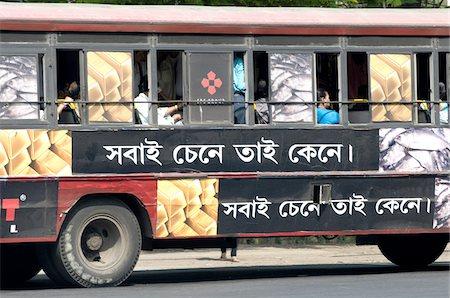 India, Kolkata, autobus Stock Photo - Premium Royalty-Free, Code: 610-05654161