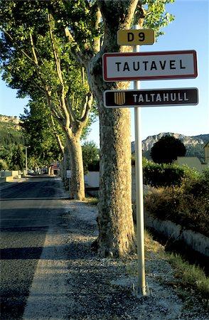 road landscape - France, Languedoc, entrance of Tautavel Stock Photo - Premium Royalty-Free, Code: 610-05654734