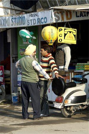 India, Punjab, phoneshop. Stock Photo - Premium Royalty-Free, Code: 610-03503457