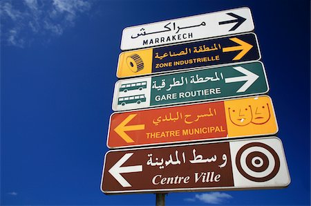 Road Sign in Arabic and French, El Jadida, Morocco Stock Photo - Premium Royalty-Free, Code: 6106-05395171