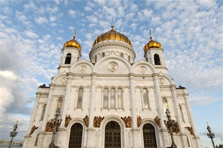Cathedral of Christ the Saviour -low angle view Stock Photo - Premium Royalty-Free, Code: 6106-05434502