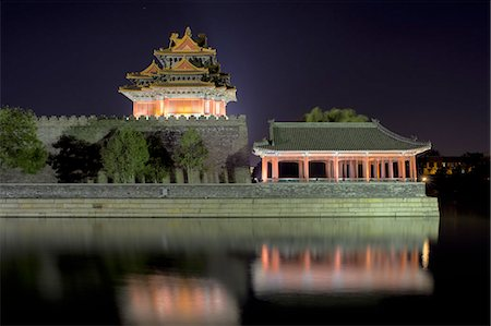 Cornner Tower of the Forbidden City in the evening Stock Photo - Premium Royalty-Free, Code: 6106-07350915