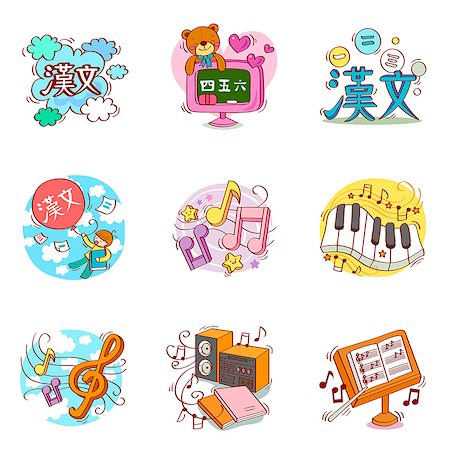 Set of various music related icons Stock Photo - Premium Royalty-Free, Code: 6111-06837129