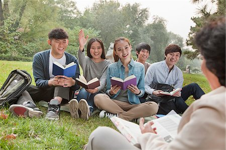 Outdoor class in the park Stock Photo - Premium Royalty-Free, Code: 6116-06939113