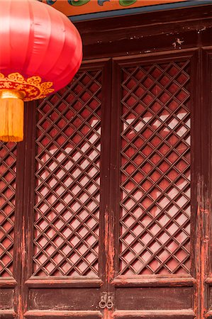 patterned - Door and red lantern of Chinese pagoda, Shanxi Province, China Stock Photo - Premium Royalty-Free, Code: 6116-07236526
